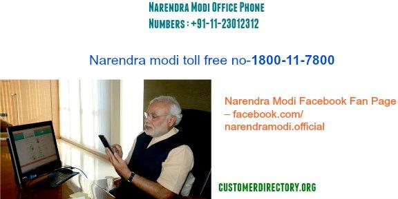 Narendra modi pm contact number 1800-11-7800