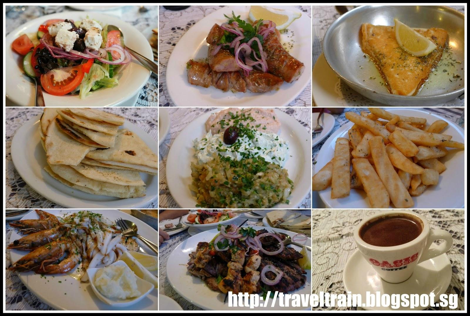 Tsindos Greek Restaurant