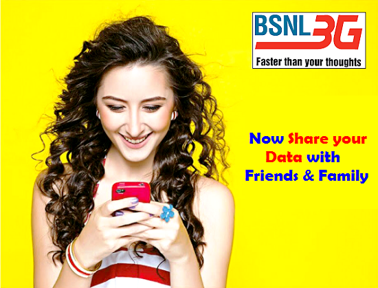 BSNL will soon implement 3G/2G Data Sharing Facility on PAN India basis for all Prepaid Mobile subscribers