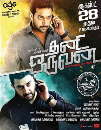 Thani Oruvan 2015 UNCUT Hindi Dual Audio HDRip Full Movie Download