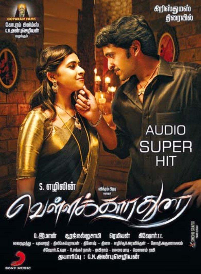 Tamilmusix4k Video Songs Vellaikaara Durai 2014 Tamil Video Songs 1080p Hd Avc X264 Mkv