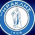 Υποβιβάζεται στην Football League ο Ηρακλής, μένει ο Λεβαδειακός!