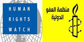منظمة العفو الدولية  تحذر من حملة اجراميه منسقة ضد المعارضين في السعودية الذين يشاركون في حراك 15 سبتمبر