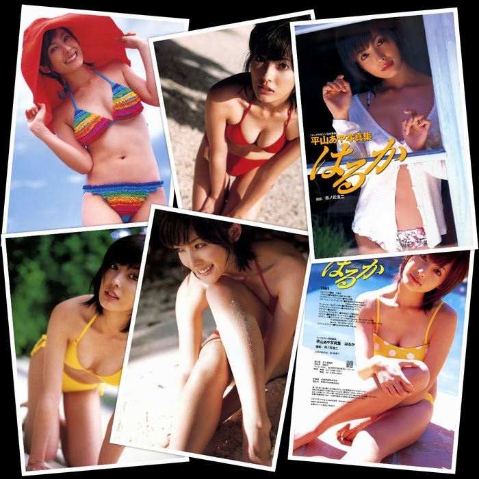 1830 [Photobook] Aya Hirayama 平山あや & Far はるか (2005-09)
