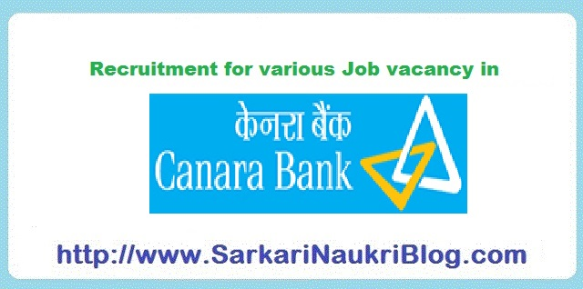 Naukri Vacancy  Recruitment Canara Bank