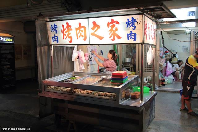 IMG 0123 - 台中烏日│烤肉之家。還沒想好中秋節要怎麼過嗎?來試試烏日在地飄香數十年的好味道吧
