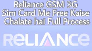 Free Internet Reliance GSM