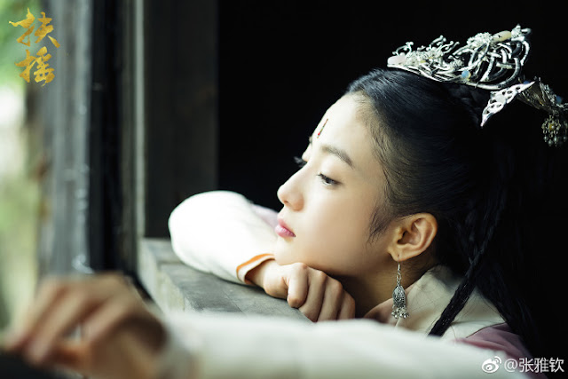 Zhang Ya Qin Legend of Fuyao stills
