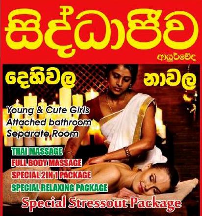 Siddhajeewa Ayurveda