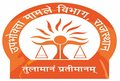 state-consumer-dispute-redressal-recruitment-latest-rajya-upbhokta-vivad-pratitosh-aayog-jobs-apply