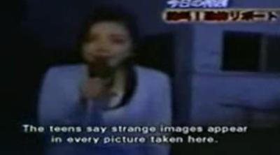 Fantasmas en un hospital japonés embrujado