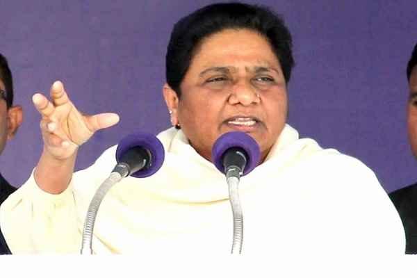 हम 300 सीटें जीतकर बहुमत की सरकार बनाएंगे, BJP तीसरे चौथे स्थान पर रहेगी: मायावती