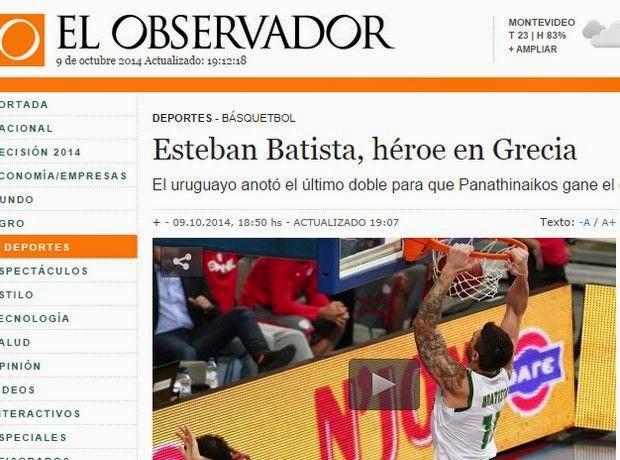 Αποθέωση για Μπατίστα στην Ουρουγουάη