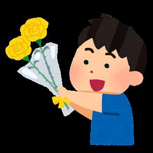 バラの花を送る男の子のイラスト(父の日・黄色)