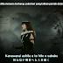 Subtitle MV Luna Haruna - Sora wa Takaku Kaze wa Utau