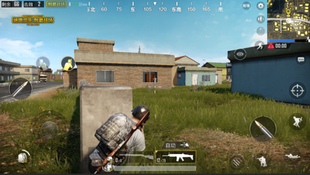 Pubg Download For Windows 10   Get Into Pc