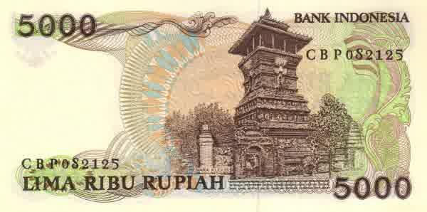 5 ribu rupiah 1985 belakang