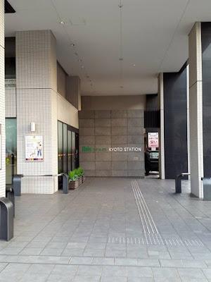 10D9N Spring Japan Trip: Hotel Ibis Styles Kyoto Station