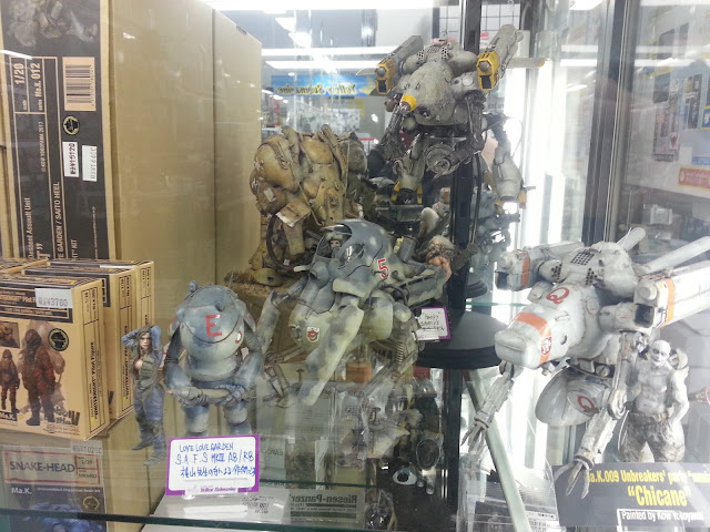 Scale model shops in Akihabara - Yellow Submarine Ma.K. Maschinen Kreiger kits