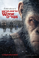War for the Planet of the Apes Movie Poster 9