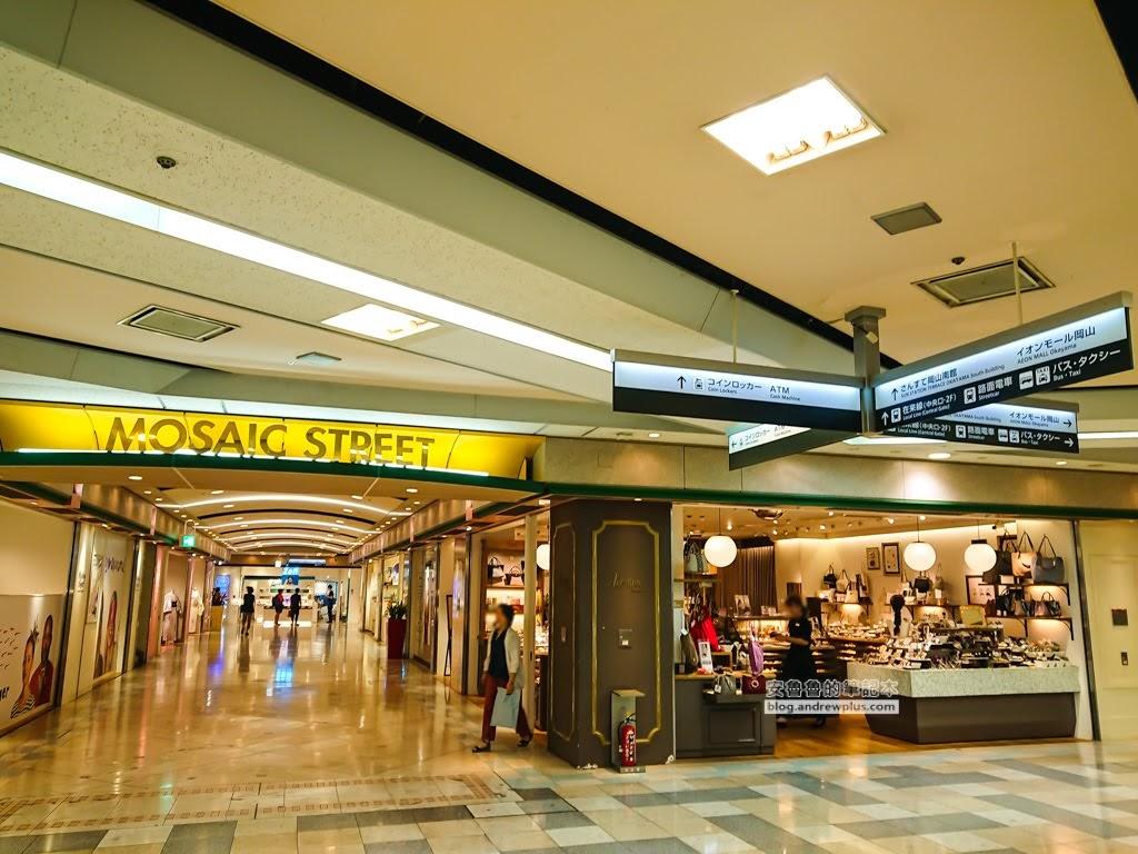 岡山機場交通巴士,如何從岡山機場到岡山站倉敷,岡山站地下街
