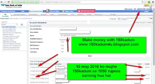 10 May 2016 ko mujhe 150kadum se total 1050 rupees ka earning hua hai-see screenshot