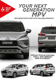 The Nex Generation MPV