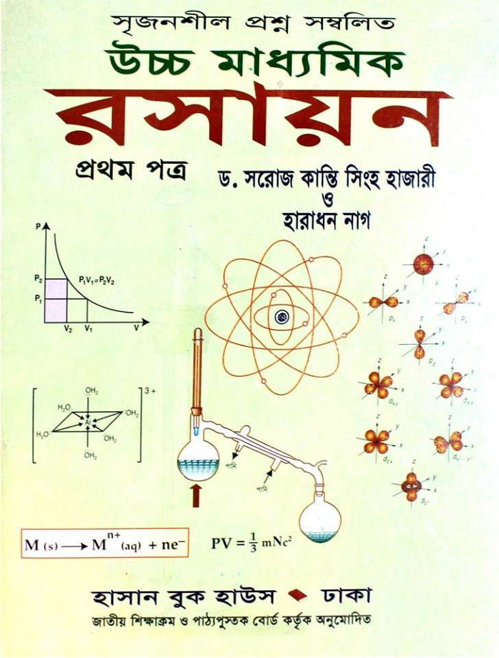 Intermediate 1st year chemistry textbook free download