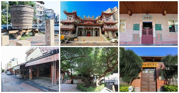 台中大里|大里杙老街|鹹菜巷|渡船頭|百年歷史大里福興宮|七將軍廟
