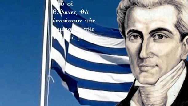 Ιωάννης Καποδίστριας υπόδειγμα Ηγετη