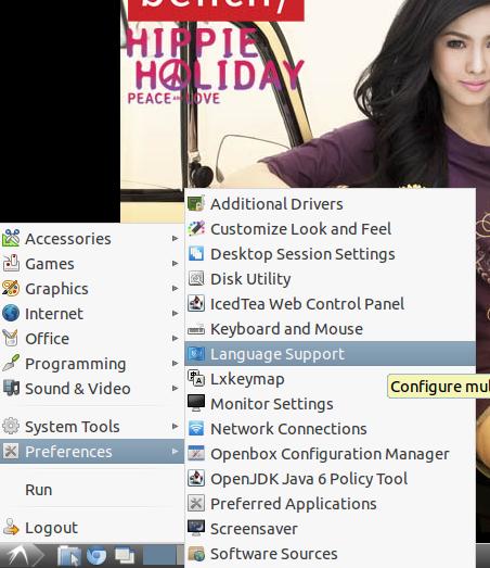 Lubuntu Basics: Language Support and Input