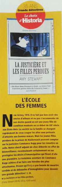 Critique La justicière et les filles perdues