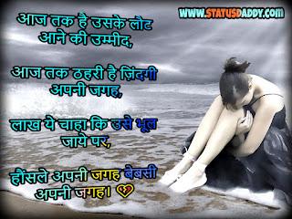 i,miss,you,hindi,shayari,with,image