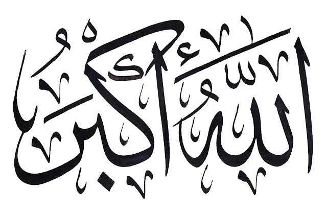Tata Cara Takbiratul Ihram Dalam Shalat Dan Lafadznya yang Benar