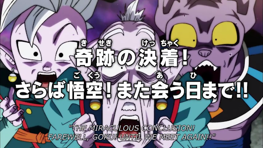 DRAGON BALL SUPER: EPISODE 131 PREVIEW