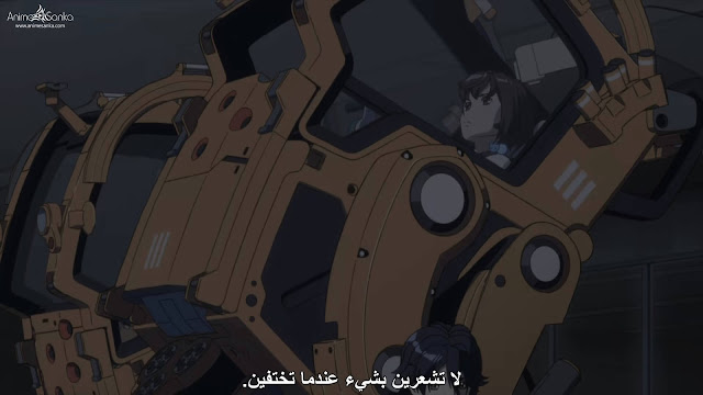 جميع حلقات انمى A.I.C.O.: Incarnation بلوراي BluRay مترجم أونلاين كامل تحميل و مشاهدة