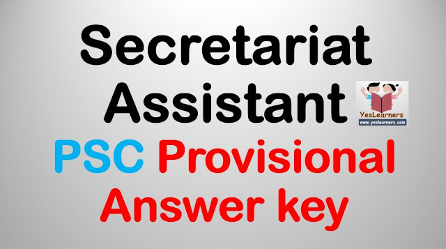 Secretariat Assiastant 2018: Provisional Answerkey