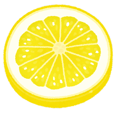 スライスされたレモンのイラスト