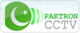 Best CCTV Pakistan