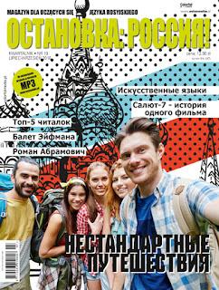 alt=http://www.ostanowka.pl/