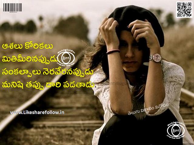 top Telugu good evening top Messages online