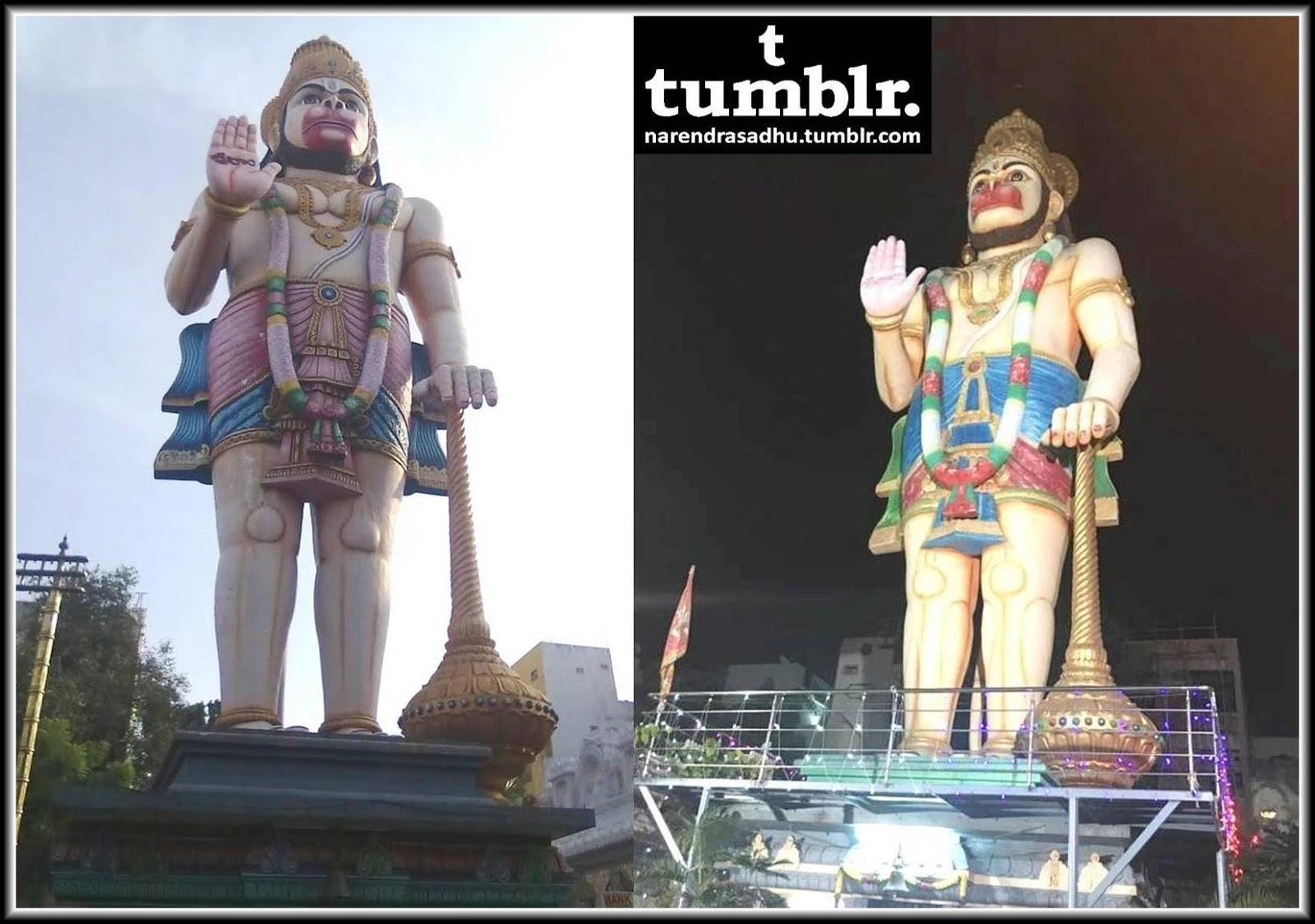Veera anjaneya temple in bangalore dating