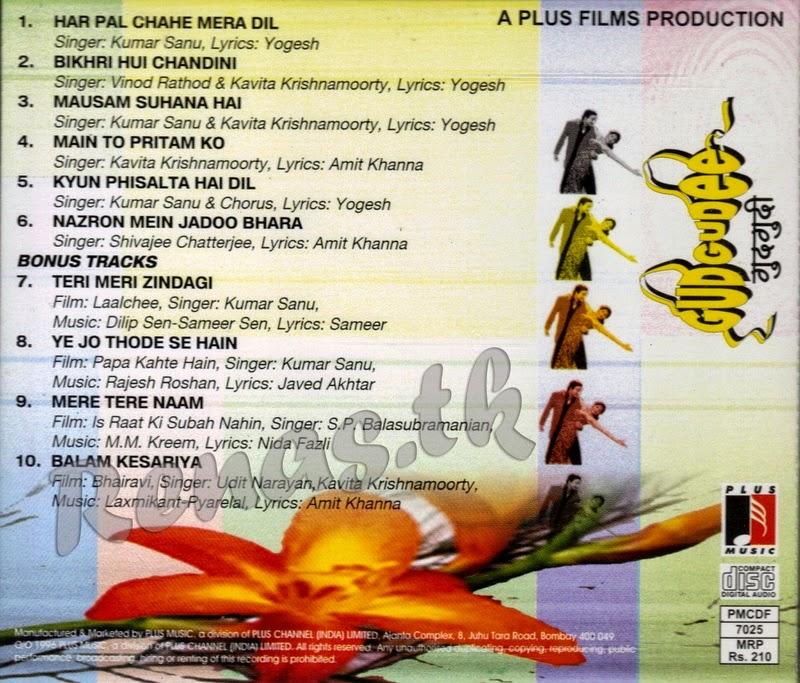 Koi Puche Mere Dil Se Song Download 320kbps: Renas.tk Mp3 (TKR): Gudgudee [1997-MP3-VBR-320kbps]