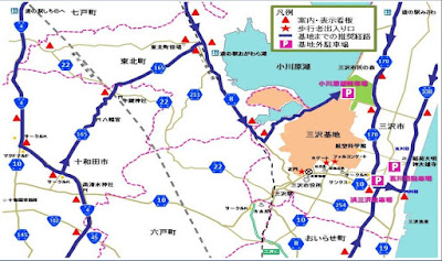 2015 Misawa Air Show Access Map 三沢基地航空祭 アクセス 地図