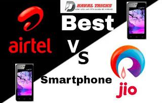 Airtel 4G Vs Jio 4G | who is the best smartphone in hindi  | sabse sasta phone