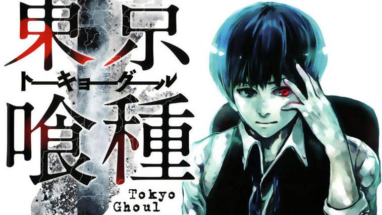 Ver Tokyo Ghoul Online