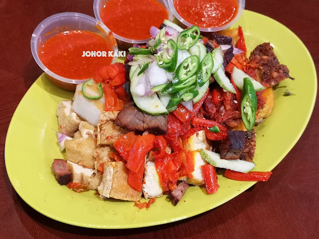 Ministry of Rojak by Abdhus Salam Rojak @ Northpoint City in Yishun Singapore