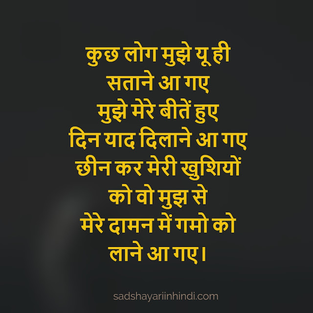 Gujarati Love Shayari For Girlfriend Free Download