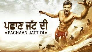 Pachaan Jatt Di      Nachhatar Gillnew song