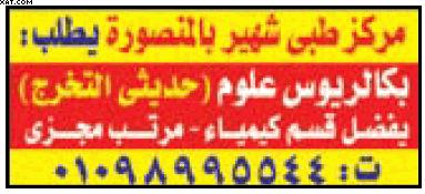 gov-jobs-16-07-21-01-30-24